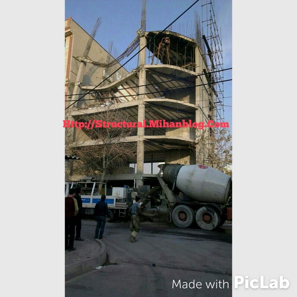 http://structural.persiangig.com/image/IMG_3126.JPG